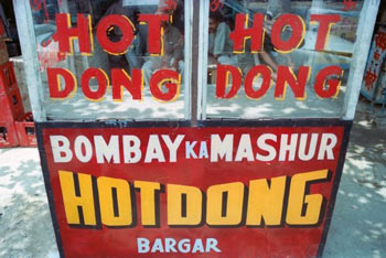 Hot Dong?